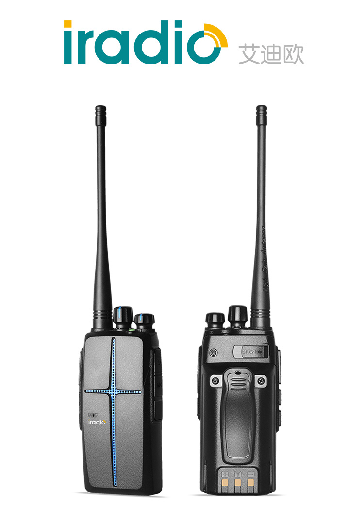 long range portable security radio