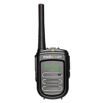 mini pmr446 frs gmrs portable radio